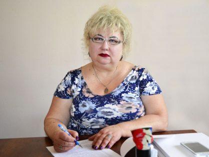 Перепельчук Людмила Іванівна