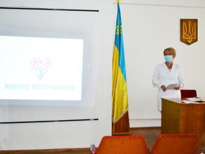 Загальнолікарняна медсестринська конференція